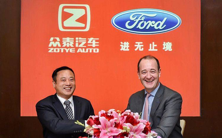 Ford besiegelt Joint Venture mit Zotye