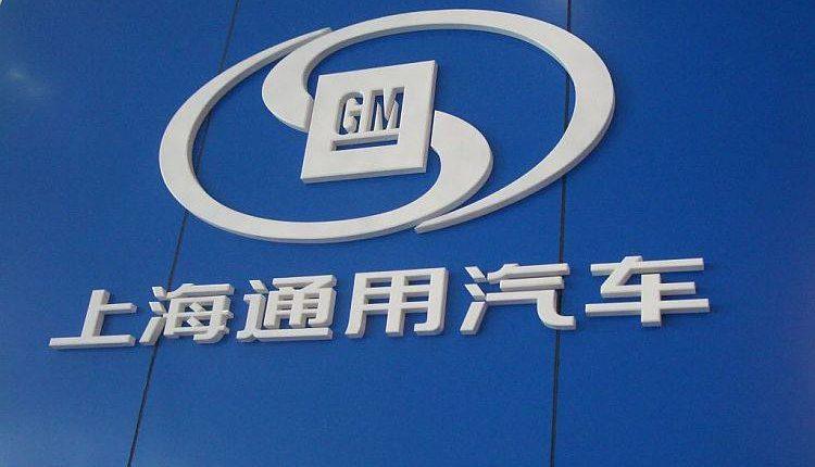 GM in China auf der Erfolgsspur