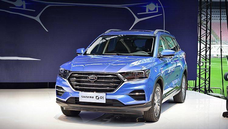 Brilliance stellt neues SUV vor