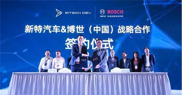 Bosch und Sitech kooperieren