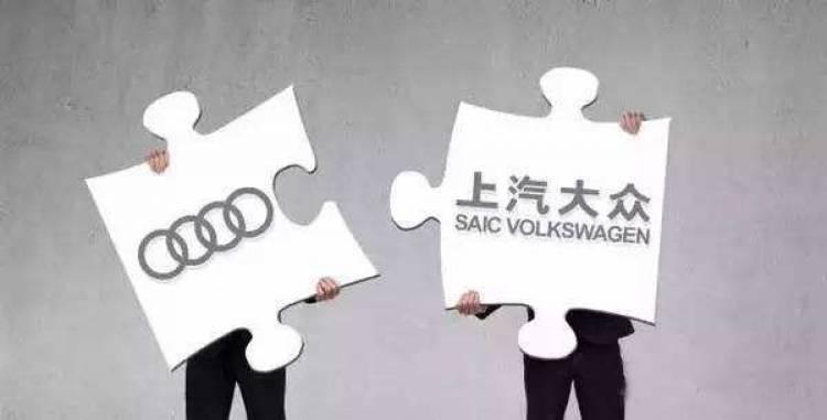 Audi kauft sich bei SAIC VW ein