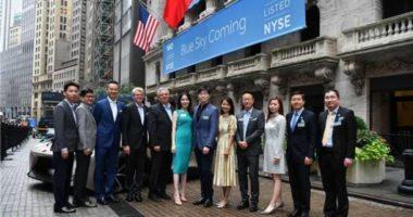 Holpriger Start für NIO an der New Yorker Börse
