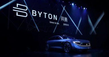 Byton erhält Produktionslizenz