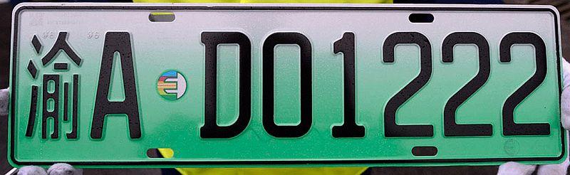 Grüne Nummerschilder für Fahrzeuge mit alternativen Antrieb