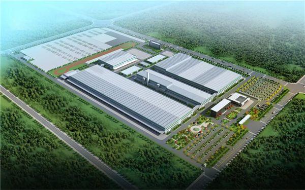 Hozon Auto Produktionsstätte
