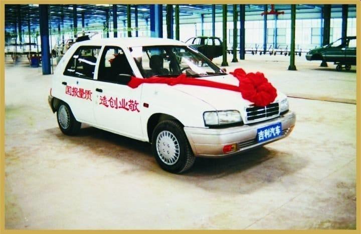 Geely erstes Serienfahrzeug