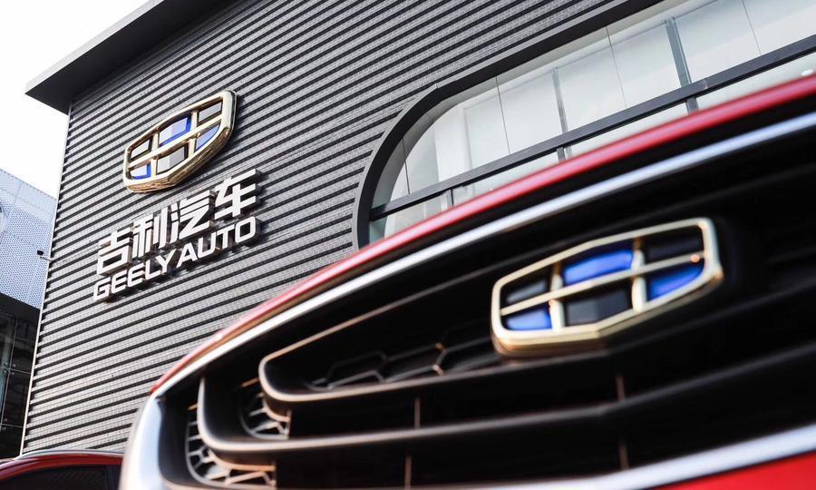 Chinesischer Autohersteller Geely