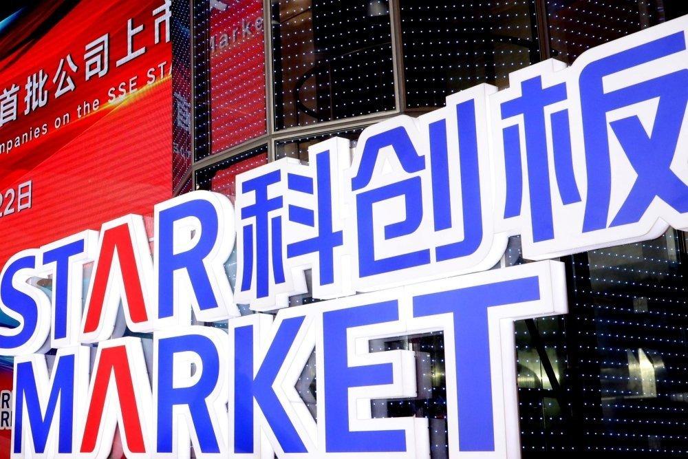Chinesische Technologiebörse Star Market