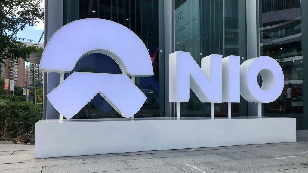 NIO Headquarter in Shanghei