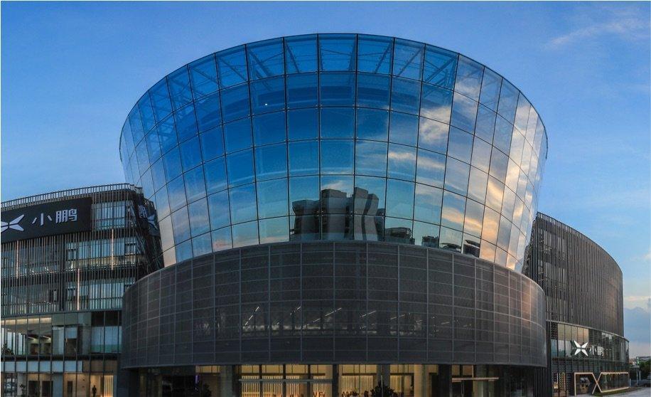 Xpeng Headquarter Guangzhou